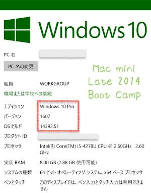 Mini2014 bc 1608211
