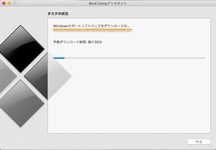 Imac2015 bc16111210