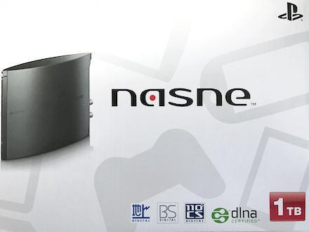 Nasne 1612122