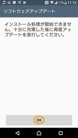 So04j 1707274