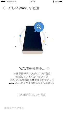 Wave 1708312