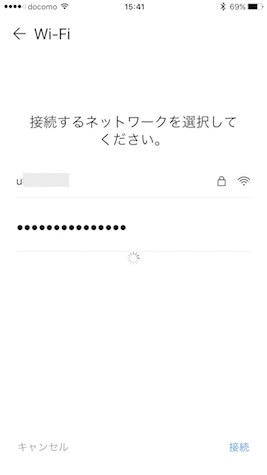 Wave 1708313
