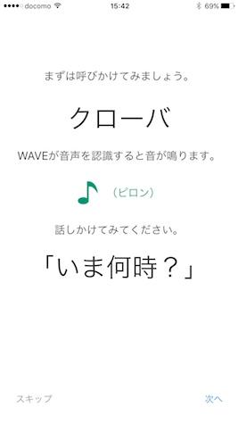 Wave 1708315