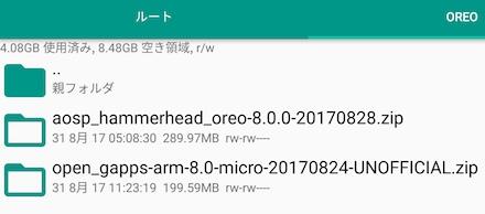 Ham oreo 1709024