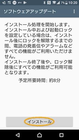 So04j 1709042