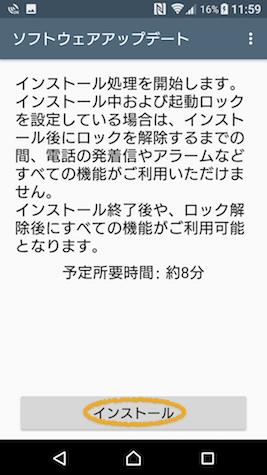 So04j 1709292