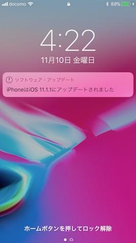 8plus 1711103