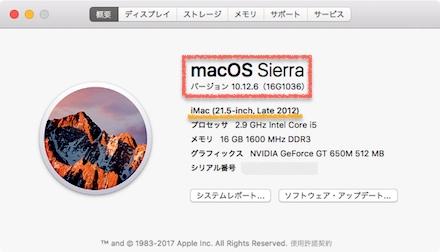 Imac2012 1711021