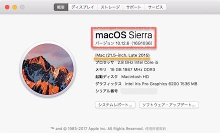 Imac2015 1711021