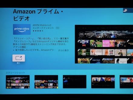 Amazonp 1712071