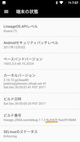 Zen2 1712313