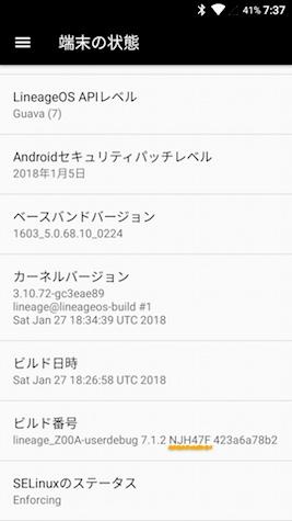 Zen2 1801283 jpg