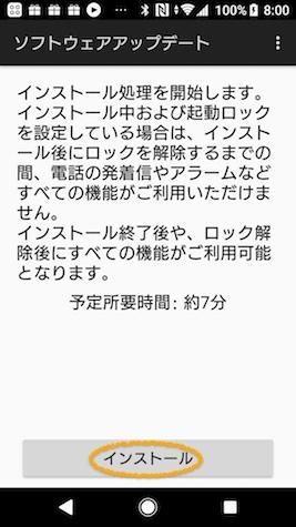 So 1802032 jpg
