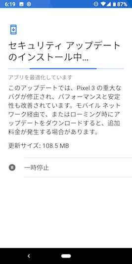Pix3 1811063