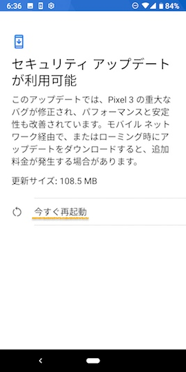 Pix3 1811065