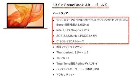 Mba2019 order2001021